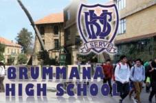 Brummana School-e2
